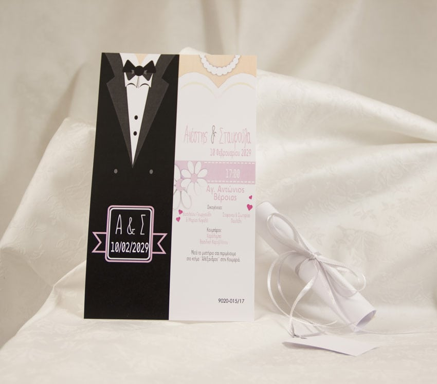 Εταιρεία ραντεβού μεταξύ νύφης