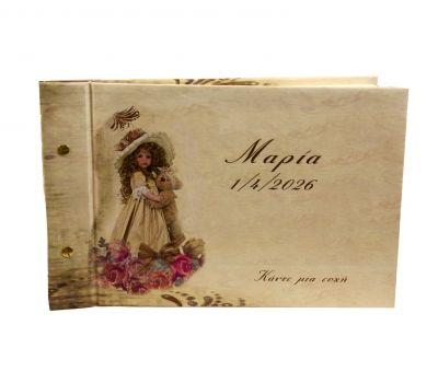 Βιβλίο ευχών με κοριτσάκι 322021